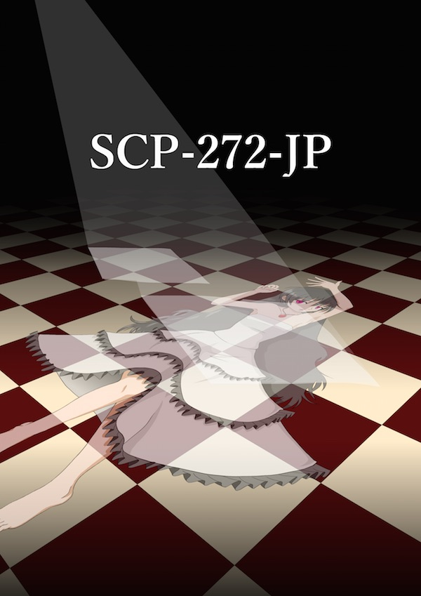 SCP-272-JP.jpg